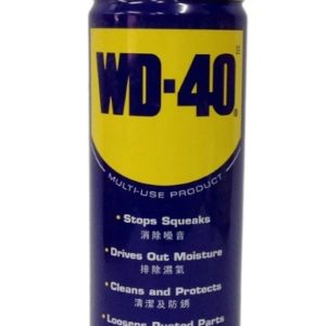 WD-40 Anti Rusting Solution